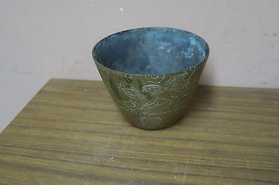 "Vintage Chinese Signed Hallmarked Etched Brass Vase Planter Pot 4.5"" Dragon"