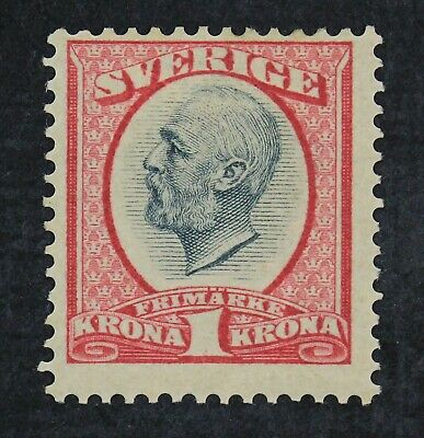 CKStamps: Sweden Stamps Collection Scott#65 Mint H OG Gum Disturb