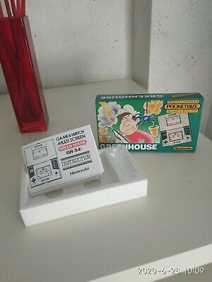 GREEN HOUSE game & watch (only box)