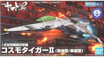 Bandai Type 1 Space Fighter Attack Craft Cosmo Tiger #15 II Plastic model