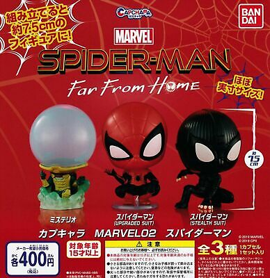 Bandai Capchara Marvel Spider-Man Far From Home (Set of 3) Capsule Toy Figure
