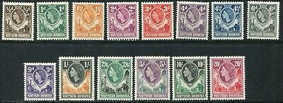 Northern Rhodesia QEII 1953 complete set ½d-20s SG 61-74 unmounted m (cat. £90)