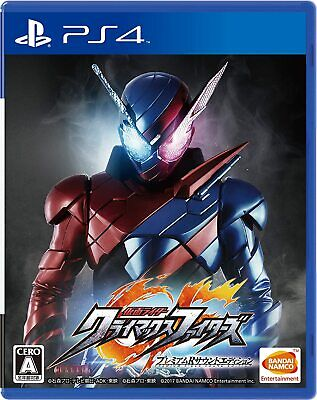 Giappone New PS4 Kamen Rider Climax Fighters Premium r Sound Edition