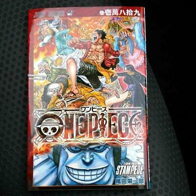 FS One Piece Film STAMPEDE Japan Limited Comic No.,10089 and Clear File