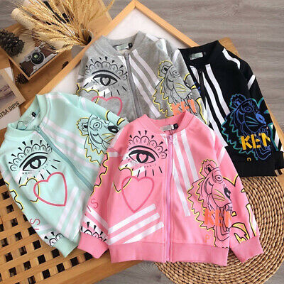 2020 New Kids Boy Girl Cool Tiger Cartoon Eye Jacket Sweatshirts Hoodies