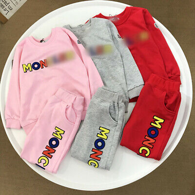 1 Set Fashion Kids Boy Girls Colorful Sweatershirt Hoodie +Pant 3 Color