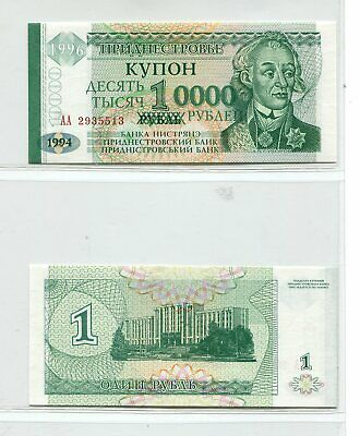 """/"""" SCORPIONS /"""" RUSSIA 100 RUBLE FANTASY HARD POLYMER NOTE"""