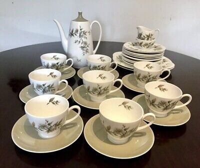 Vtg Royal Adderly Fine Bone China  England ARCADIA PATTERN Cup and Saucer
