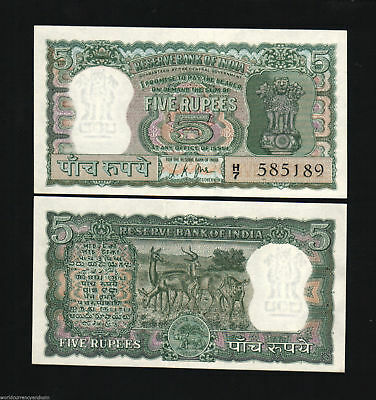 India 5 Rupees P54 B 1957 Antelope Tiger Unc Lkj Indian Money Animal Bank Note