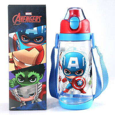 Children's Plastic Water Cup Straight Water Cup Portable Strap Water Bottle