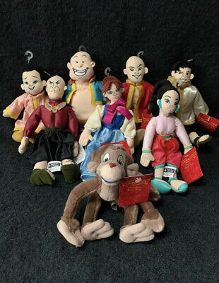 """""""The King And I"""" Cast/Character Plushes"""