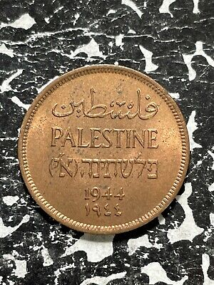 1944 Palestine 1 Mil (18 Available) High Grade! Beautiful! (1 Coin Only)