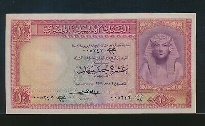 Egypt 10 Pounds 1959 P-32 - Large Note - Signiture 10 Xf