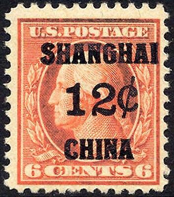 US K6 Mint Never Hinged 12c on 6c Washington Offices in China from 1919