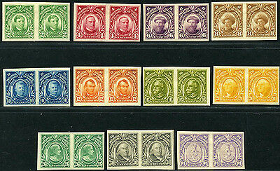 Philippines #340-50 Mint Hinged Imperf Pairs from 1925-31