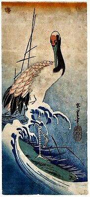 Repro Japanese Print by Hiroshige 'Crane in Waves'
