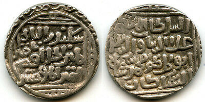 Silver tanka of Muhammad II (1296-1316AD), Delhi, India