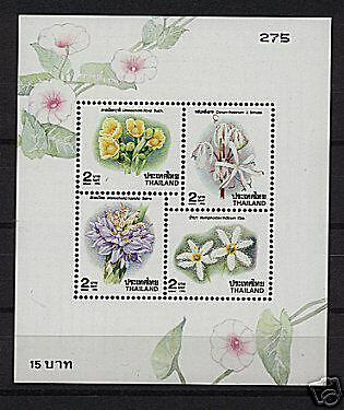 Thailand 1996 FLOWERS 4 STAMPS  S/SHEET MNH