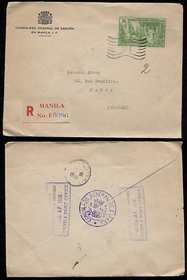 REGISTERED PHILIPPINES 1936 DIPLOMATIC COVER to FRANCE