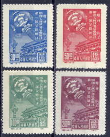 CHINA PRC Sc#1-4R Reprint 1949 C1R Political Conference MNH