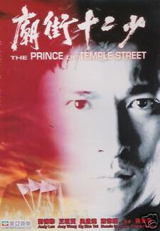 Prince Temple Street Andy Lau Jo